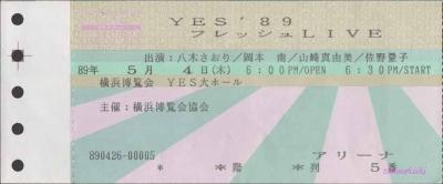 198905041150dpi