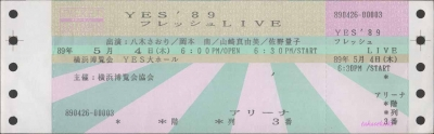 198905042150dpi