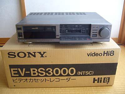 EV-BS3000