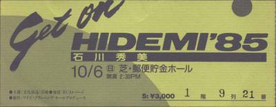 19851006Get on HIDEMI'85チケット1(表)(150dpi)