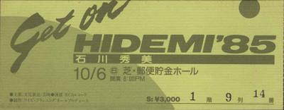 19851006Get on HIDEMI'85チケット2(表)(150dpi)
