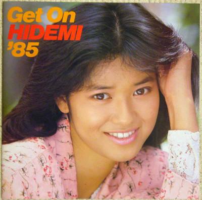19851006Get on HIDEMI'85パンフレット