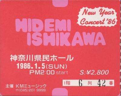 19860106New Year Concert'86チケット1(表)(300dpi)