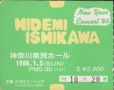 19860106New Year Concert'86チケット2(表)(300dpi)