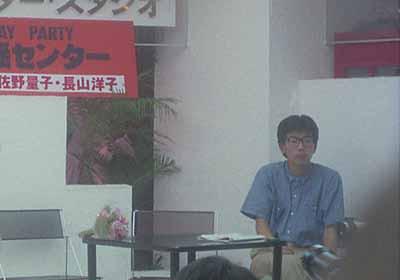 上柳昌彦の画像 p1_3