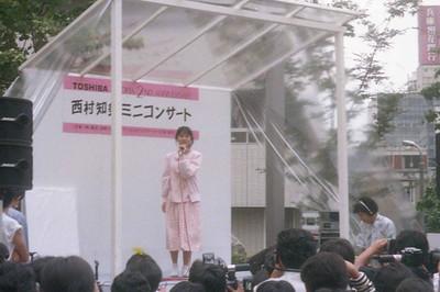 19860914ヒルトピア_西村知美