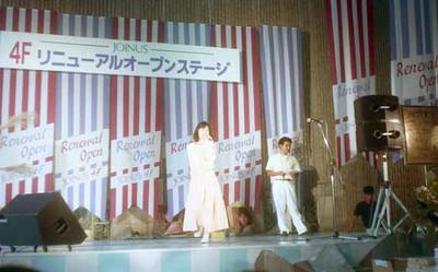 """19860922佐野量子"""""""