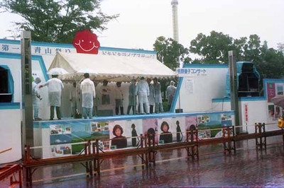 19861011第一回青山祭り