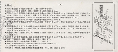1986120986150dpi_2