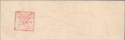 19870524Sweet Moment RYOKO…チケット(裏)(150dpi)