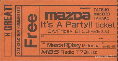 19870530MAZDA It's A Party!!チケット(表)(150dpi)