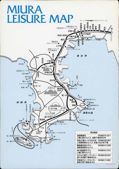 19870000第22回三浦海岸フェスティバル下敷き(裏)(400dpi)