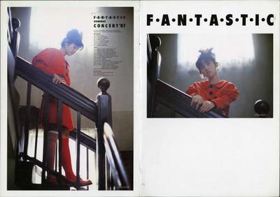 """19870820佐野量子コンサート""""FANTASTIC""""パンフレットト(表1-表4)(150dpi)"""