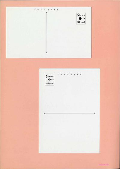"""19870820佐野量子コンサート""""FANTASTIC""""パンフレットト(P3)(150dpi)"""