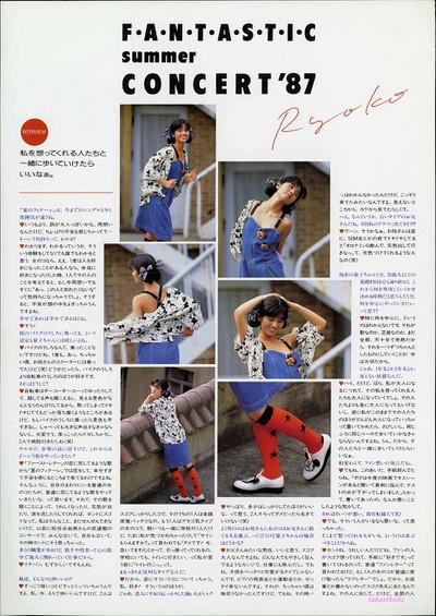 """19870820佐野量子コンサート""""FANTASTIC""""パンフレットト(P4)(150dpi)"""
