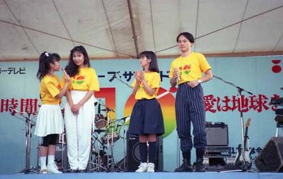 19870822Jan janサタデー_山下美晴