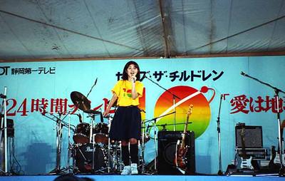 19870822Jan janサタデー_佐野量子