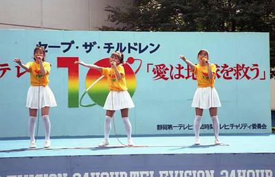 19870823_24時間テレビ_ザ・ミンツ