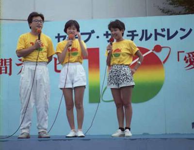 19870823_24時間テレビ_ラサール石井_森喜久子_松本典子