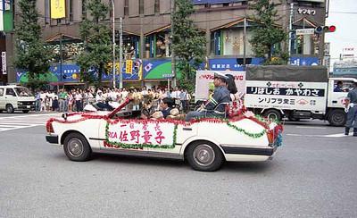 19870912万世橋警察署_秋の交通安全運動_パレードカー