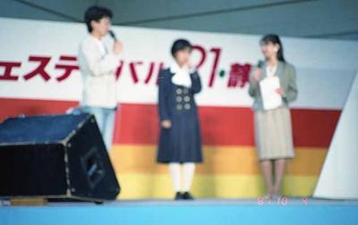 19871004_健康フェスティバル21・静岡_佐野量子
