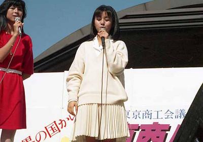19871018ふるさと東京まつり@日比谷公園_佐野量子2