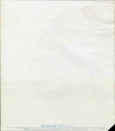 佐野量子「夏のフィナーレ」購入特典ピンナップポスター(297mm×338mm)(裏)(150dpi)