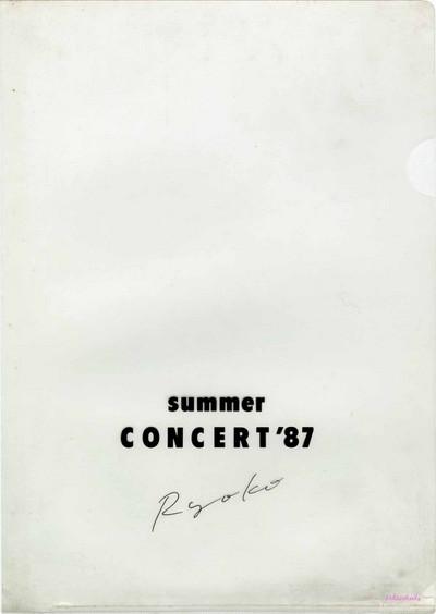 """19870820佐野量子コンサート""""FANTASTIC""""クリアファイル(A4)(150dpi)"""