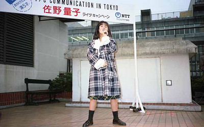 19871115蒲田パリオ_NTTテレホンカードキャンペーン_佐野量子1
