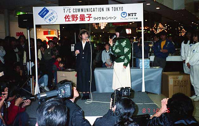19871206NTTテレホンカードキャンペーン@サンシャインシティ1階_佐野量子