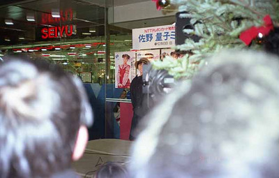 19871206NTTテレホンカードキャンペーン@西友大森店_佐野量子1