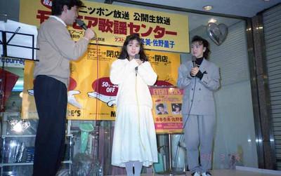 19870326佐野量子&坂本冬美@モアモア歌謡センター