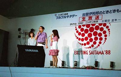 19880521佐野量子、伊藤美紀@'88さいたま博覧会