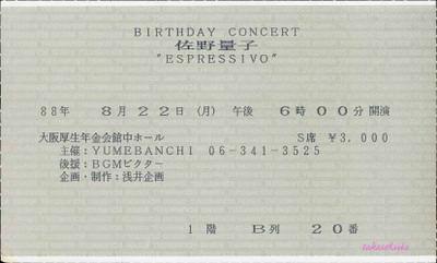 19880822_150dpi