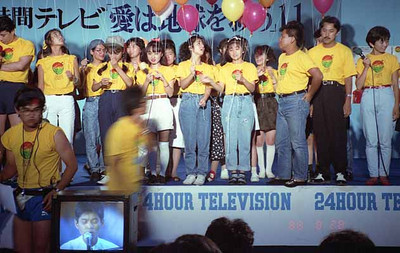 19880828@静岡第一テレビ