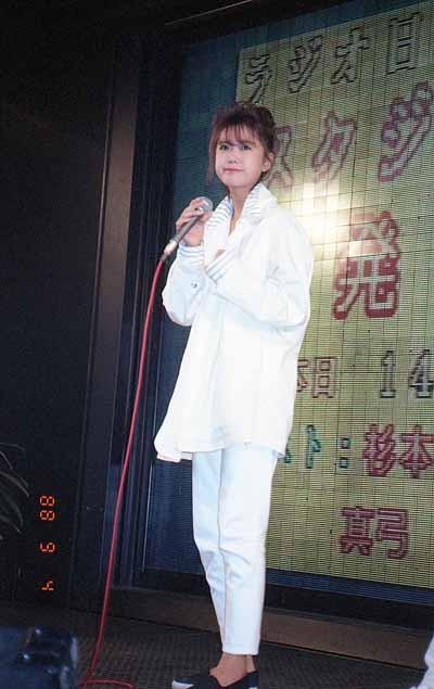 19880904真弓倫子1@スタジオアゼリア
