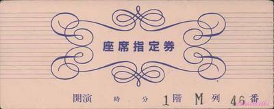 19881103150dpi