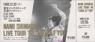19881230nami_shimada_live_tour88loo