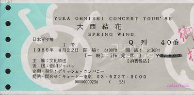 19890422yuka_ohnishi_concert_tour_2