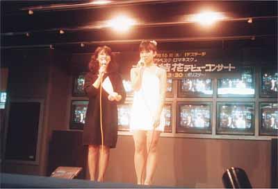 19850316大西結花@東芝銀座セブン