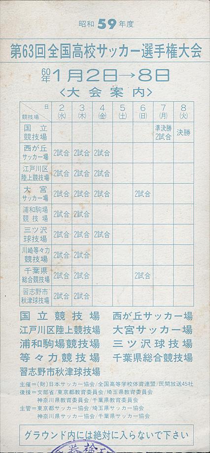 1985010763150dpi_2
