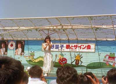 19860731町田小田急百貨店1
