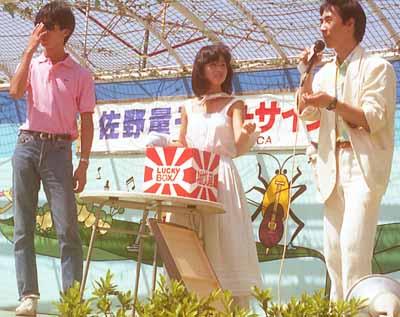 19860731町田小田急百貨店3