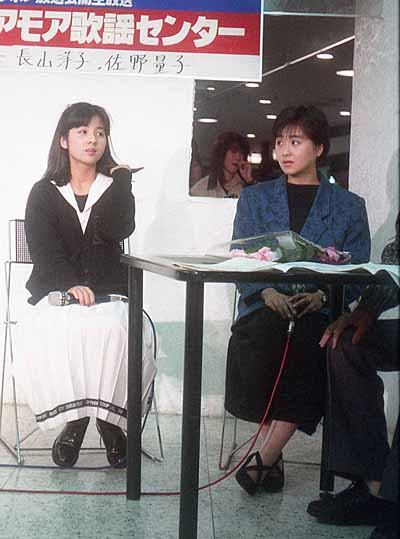 19870307モアモア歌謡線センター:長山洋子、佐野量子