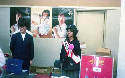 19870425佐野量子富士宮郵便局一日郵便局長長崎屋富士宮店内
