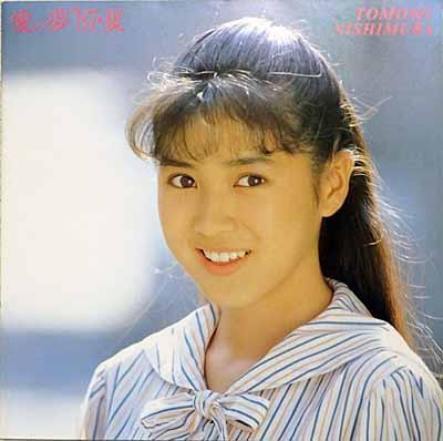 19870331西村知美「愛の夢」'87コンサートパンフレット