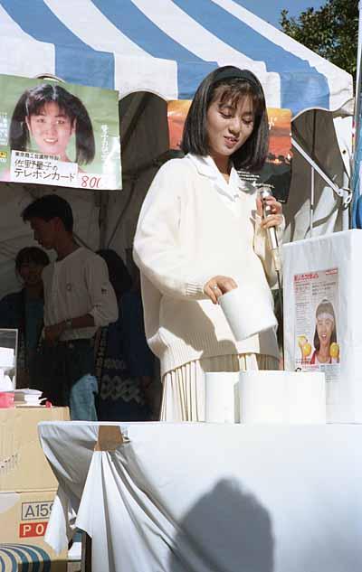 19871018ふるさと東京まつり@日比谷公園_佐野量子3