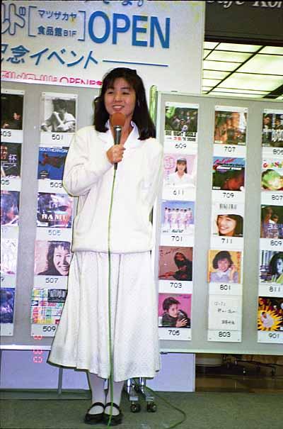 19880330佐野量子_カトレヤミュージック@松阪屋本店