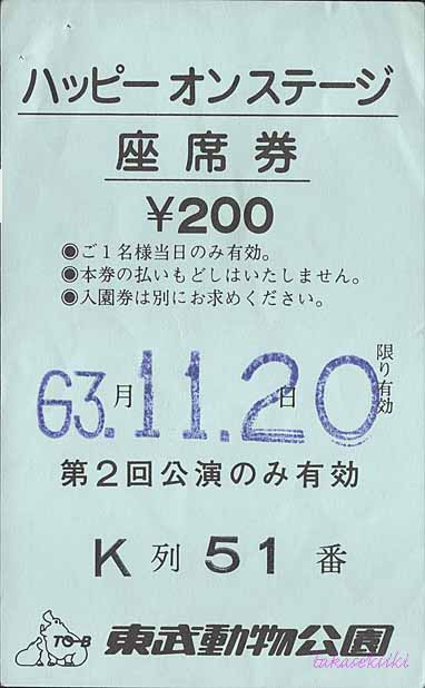 19881120150dpi